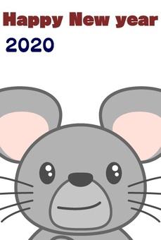 2020 년 연하장 09