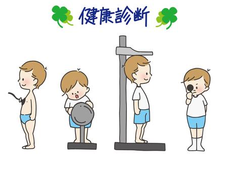 Boy health checkup