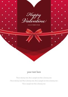 バレンタインフレーム010 ハート