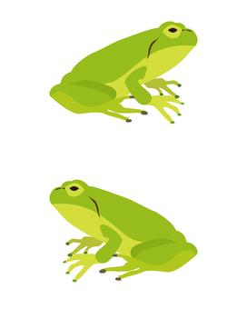 Frog (sideways)