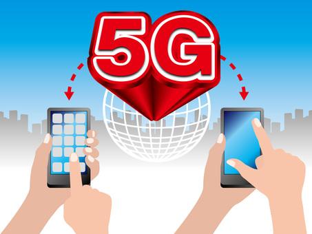 """5G"" next generation high-speed communication (6)"