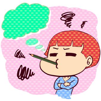 thinking···