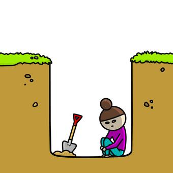 구멍을 판 여성