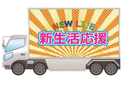 Heavy truck 3