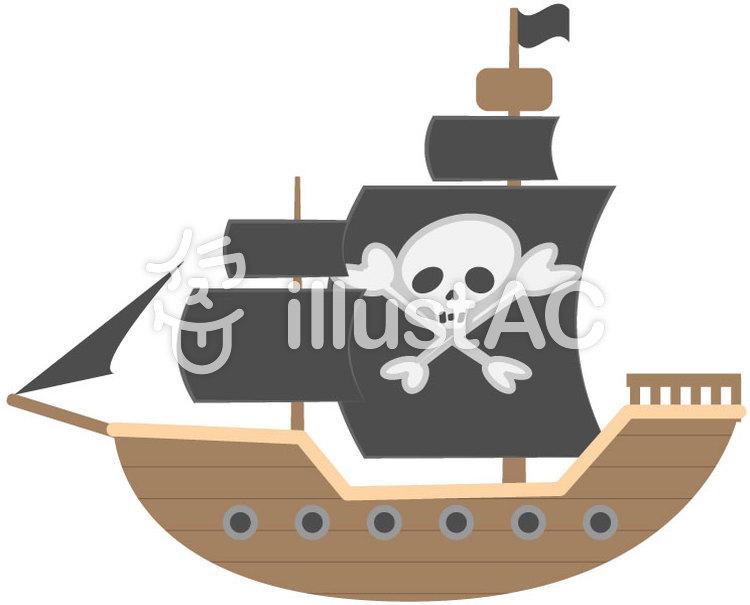 海賊船イラスト No 1125962無料イラストならイラストac