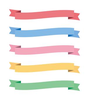 Heading ribbon
