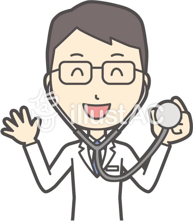 医師青年眼鏡-244-バストのイラスト