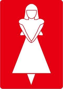 Toilet mark (female)