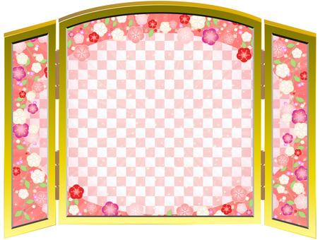 Luxurious plum screen fold 02