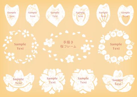 수공 벚꽃 프레임 3 도장