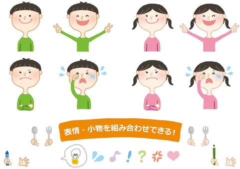 People _ Child 1