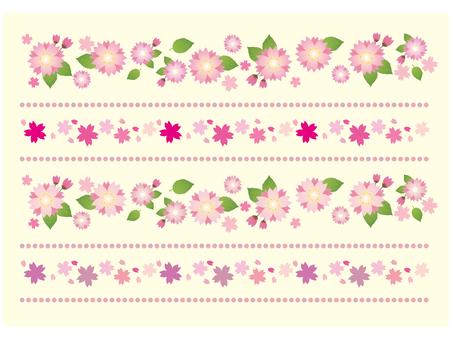 벚꽃 대역 (완성)