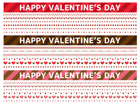 Valentine's Line Decoration