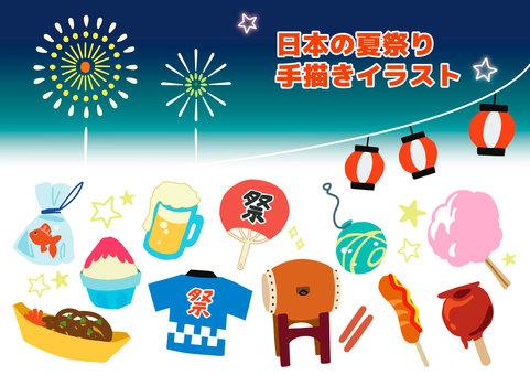 【夏】夏祭りの手描きイラストセット