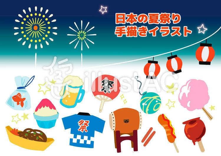 【夏】夏祭りの手描きイラストセットのイラスト