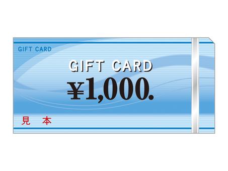 Gift card (1000 yen)