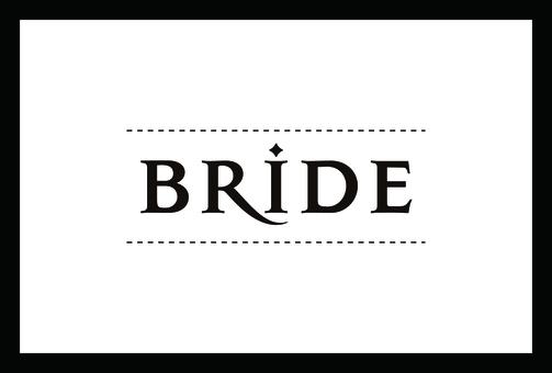 BRIDE sign for wedding reception of bride