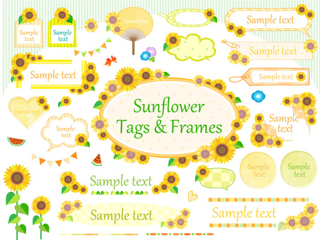 Sunflower tag & frame