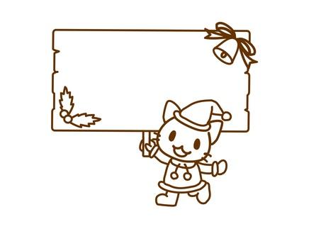 크리스마스 간판을 내거 고양이 : 흑백 버전