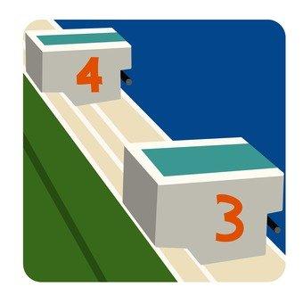 Diving board 1