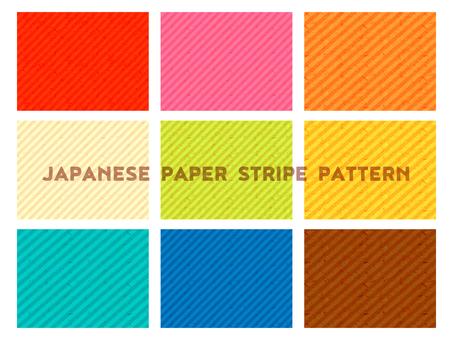 Japanese paper stripe pattern set