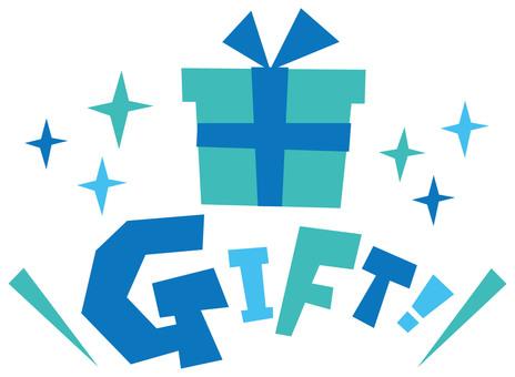 Gift ★ gift ★ gift pop logo