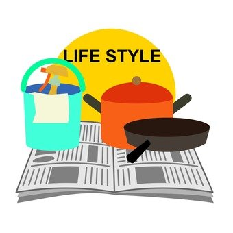 Lifestyle articles