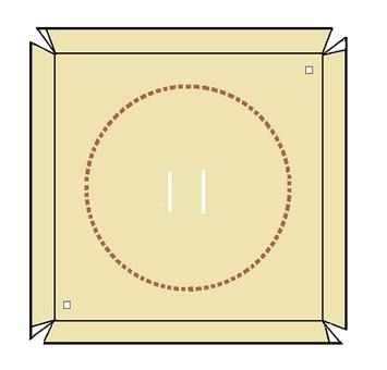 Paper sumo (ring)