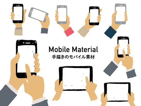 Hand-drawn mobile material