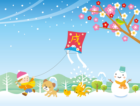 Children kite fried kite version