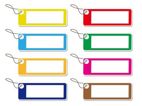 Name tag / strap
