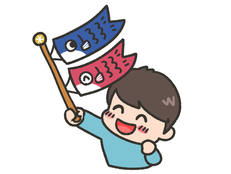 Cheerful boy with carp streamer