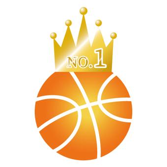 Basketball's victory image