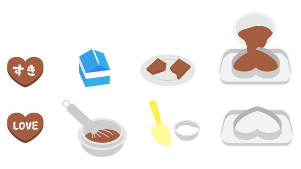 I will make chocolate.