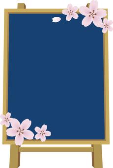 벚꽃 칠판