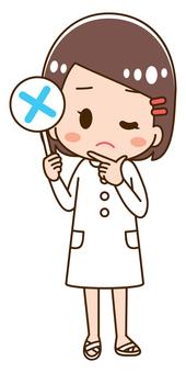 提高發怒標記的女性護士