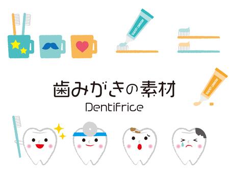 歯磨きと歯ブラシのイラストカット素材