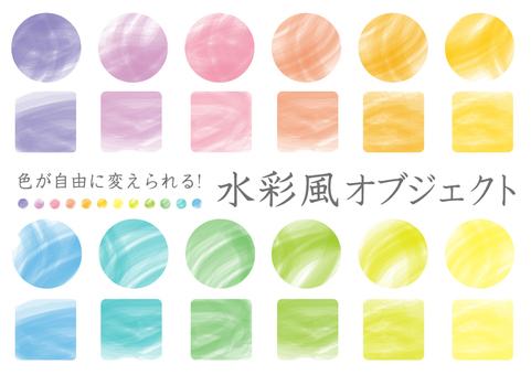 Watercolor style color palette
