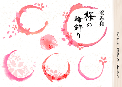 Japanese style material that may be used in spring Watercolor cherry