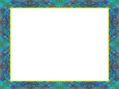 프레임 E0999