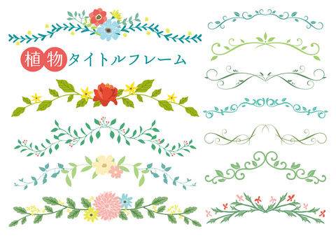 Plant title frame