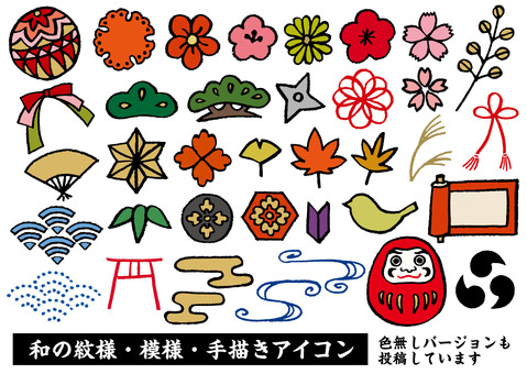 Japanese hand-painted icon color