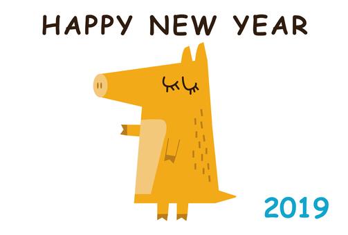 2019 New Year's card wild boar