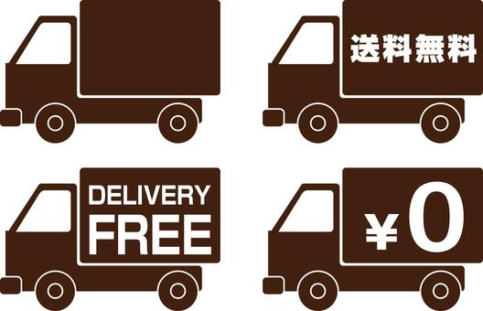 Free shipping icon tea
