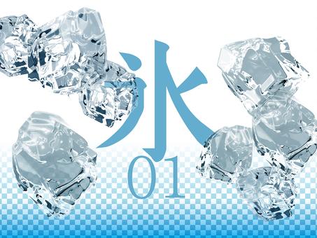 얼음 _01 잠금 아이스