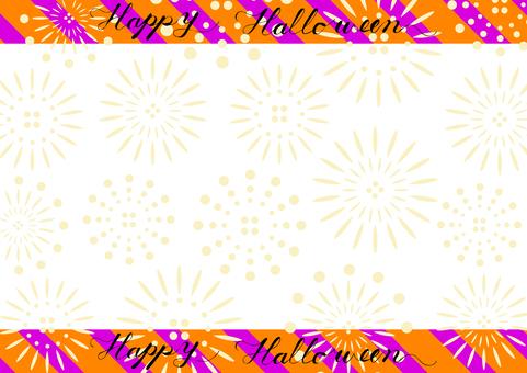 Halloween fireworks stripe frame
