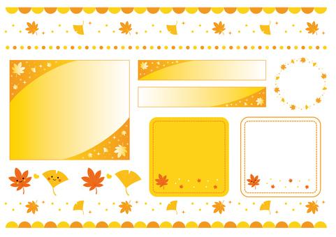 秋葉框架材料