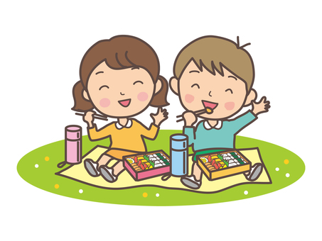 Children who eat lunch on lawn