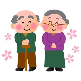 Elder couple (whole body)