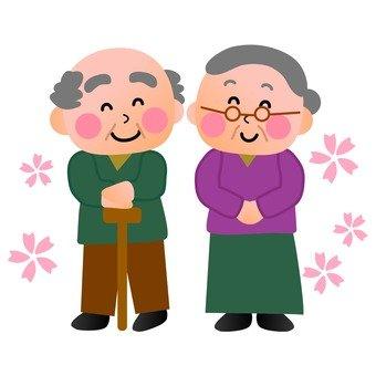 Yaşlı çift (tüm vücut)
